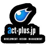 熊本のホームページ制作・WEBサイト作成会社 株式会社アクトプラス