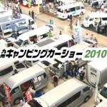 kcss2010