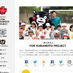 ForKumamotoProject