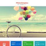 whitedolphin